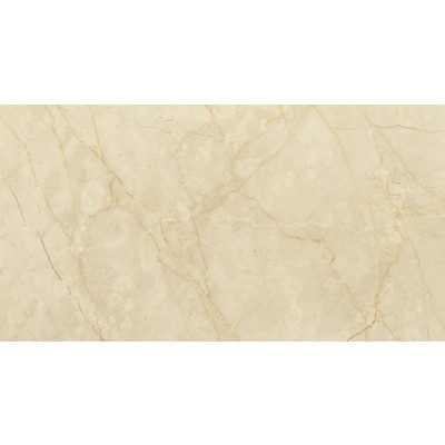Golden Cream 12x24 Honed Marble Tile