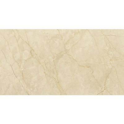 Golden Cream 12x24 Honed Marble Tile