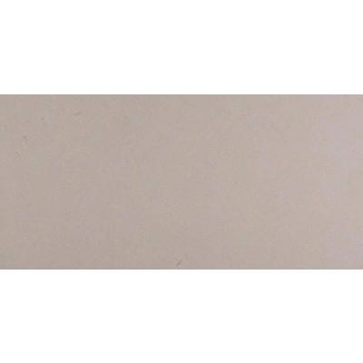 Lymra 12x24 Honed Limestone