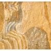 Platino Saphia 18X18 Glazed